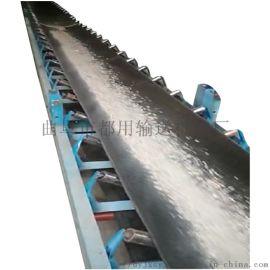双升降玉米装车输送机 大型槽钢支架皮带机定制qc