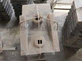 山西 耐磨襯板廠家 球磨機襯板 江蘇江河機械