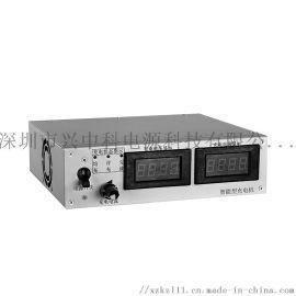 源头工厂直销智能充电机 ZK-IC-24V30A