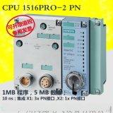 佛山市S7-1500 CPU PLC