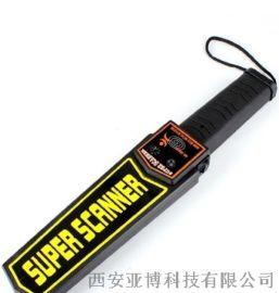 渭南哪里有卖金属探测仪13772162470