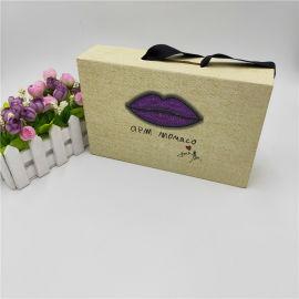 化妆品保健品包装盒精美礼品盒品质翻盖手提纸盒子