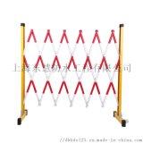 选购可伸缩玻璃钢安全围栏注意事项