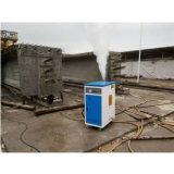 全新正品 全自動電加熱蒸汽洗車機