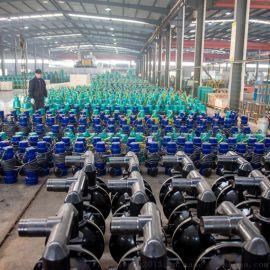 大功率矿用潜水电泵流量大扬程高