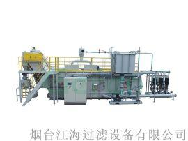 江海过滤集中过滤系统 切削液集中处理工作站
