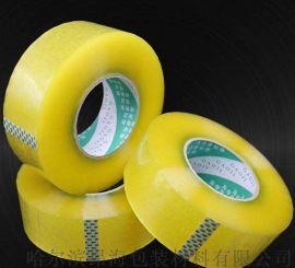 齐齐哈尔封箱胶带、齐齐哈尔印字胶带、防冻胶带