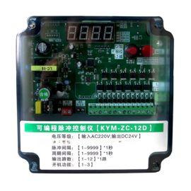 在线除尘器脉冲控制仪参数设置