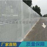 白色圆孔冲孔围挡 建筑工地施工围栏