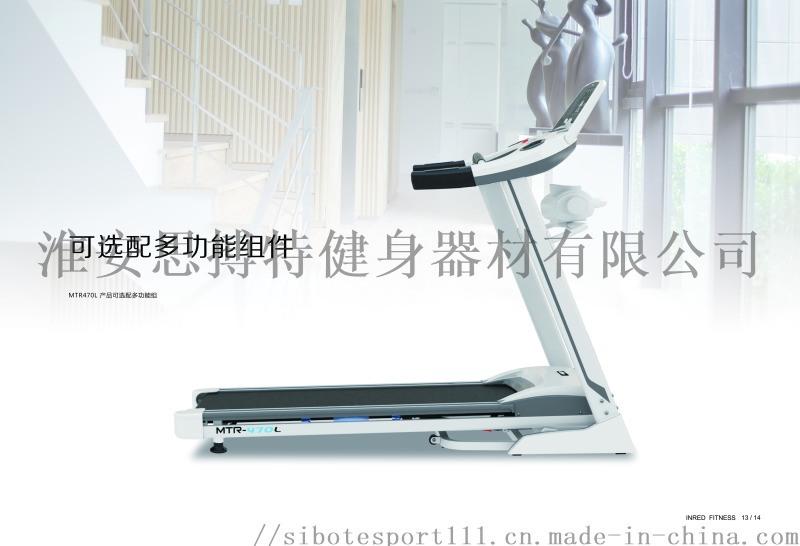 淮安家用商用跑步机按摩椅健身器材**店