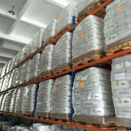 WH302 乙烯甲基丙烯酸甲酯   产品EMMA