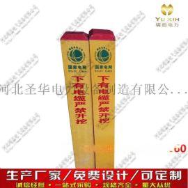 燃气管道标志桩 电力电缆线标志桩 各类标志桩定制