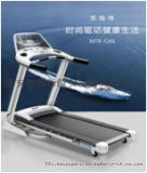 淮安英瑞得家用商用跑步機專賣店按摩椅專賣店健身器材專賣店