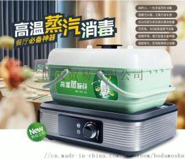 碗筷毛巾消毒设备机