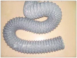化学气体排放管,伸缩风管,尼龙布软管