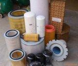 安徽开山空压机维修,空压机配件,空压机保养耗材