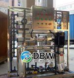 东博DBW超纯水设备
