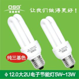 Φ1  2U三基色电子节能灯