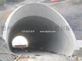 混凝土表面质量缺陷修补施工,忠岭装饰混凝土修补施工团队