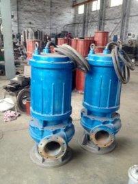 潜水排污泵 高效污水泵 排污行业**企业