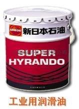 新日石冷凍機油ATMOS (N)環烷高性能冷凍機油