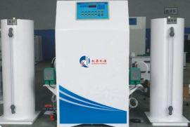 湖北武汉权鼎环保科技有限公司-化学法二氧化氯发生器 厂家直销