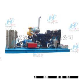 换热器冷凝器专用超高压清洗机HX-80150型宏兴
