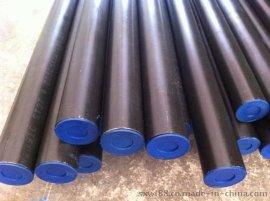 油压机用高精密黑色磷化厚壁焊接高压无缝钢管