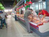 北极洋XRG-2.4豪华鲜肉冷藏柜
