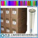 HRLE-440i陶氏高脱盐率反渗透膜