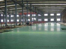 混凝土修補砂漿混凝土修補膩子混凝土修補起砂滲透液