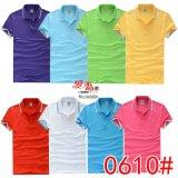 广州服装厂家双十一即将来临特惠供应文化衫广告衫T恤
