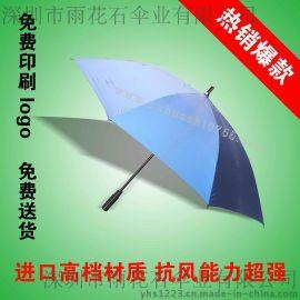 深圳高尔夫伞