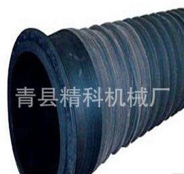供应大口径胶管,大口径钢丝夹布胶管 大口径橡胶管