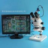 7~45X三目体视显微镜供应商 XTL-7045T1-200VGA显微镜CCD显微镜
