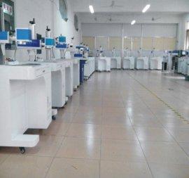 供应广西南宁光纤激光打标机、柳州CO2打字机、桂林半导体 射机配件