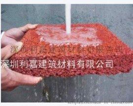 透水地坪 彩色透水混凝土地坪深圳厂家
