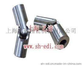 上海乙谛传动件产品-单节万向节联轴器,品质高,价格低!