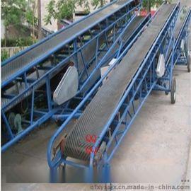多用途粮食装车皮带输送机 粉末输送专用装车机 可移动y2