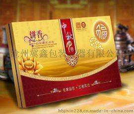 供应彩色包装纸盒 包装纸盒厂家直供包装礼品纸盒
