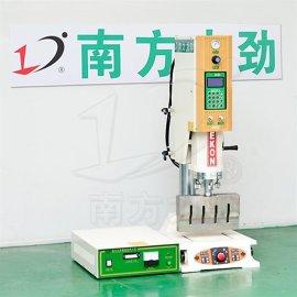 南方力劲塑料焊接机15k标准型