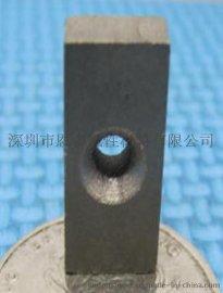 可定做不同尺寸耐温350度打孔钐钴强力磁铁 方形20*10*5沉孔3.5mm沉头孔高温强磁
