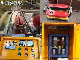 供应 电缆输送机 电缆铺设机 履带式电缆输送机