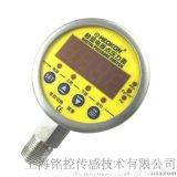 MD-S825E数显电接点压力表
