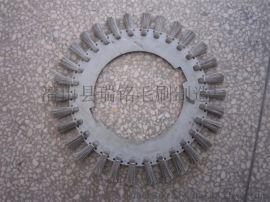 RM【批发价格,来图定制】磨料丝,钢丝,不锈钢丝片状圆盘刷子