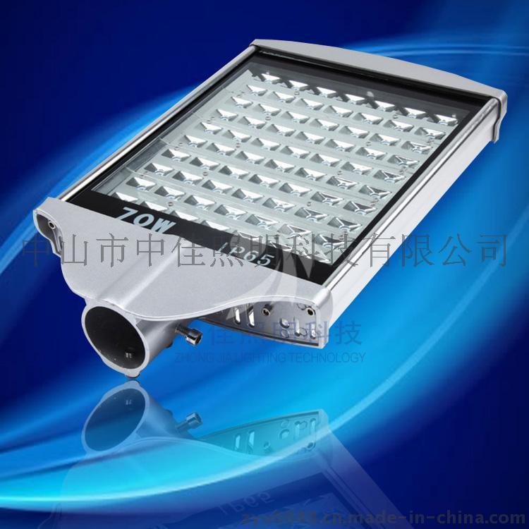 江苏led路灯 70W型材平板路灯 户外压铸路灯头
