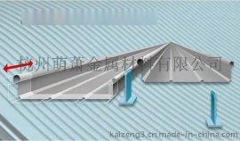 杭州萌萧   肇庆金属屋面板施工
