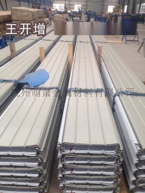 杭州萌萧   梅州金属屋面铝镁锰板