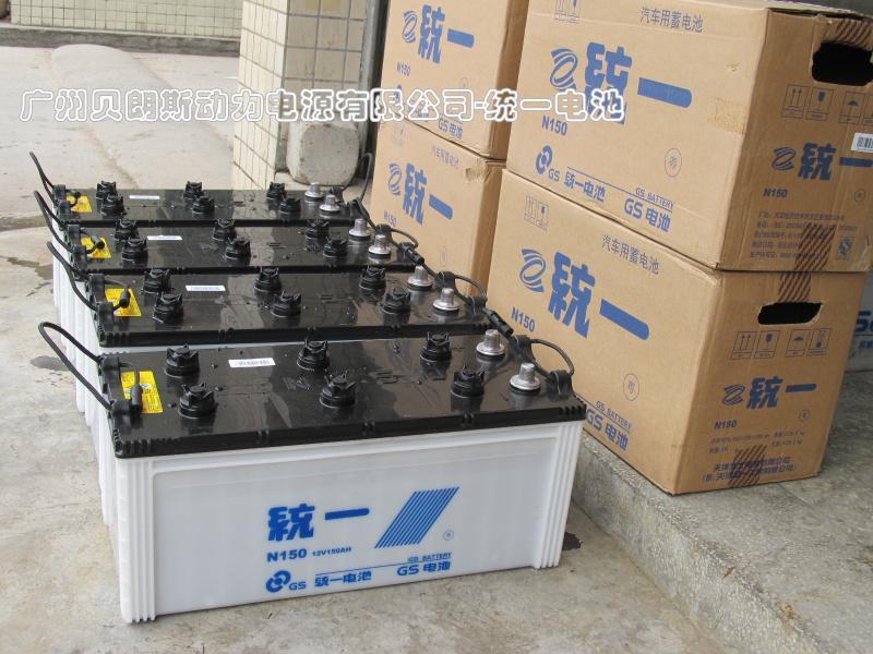 統一12V蓄電池 優質發電機蓄電池 日本統一電池店