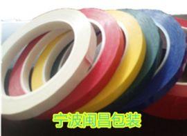 宁波北仑玛拉胶带,玛拉胶带厂家,玛拉胶带批发、价格